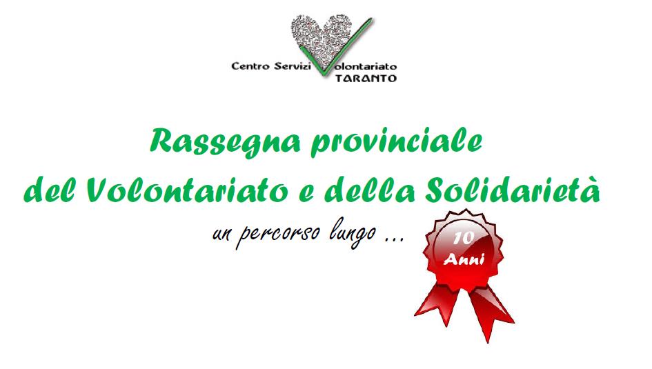 X Rassegna del Volontariato e della Solidarietà – II incontro per la progettazione esecutiva