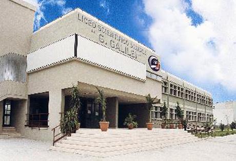 Seminario formativo a Manduria – La riforma del Terzo settore: novità e prospettive