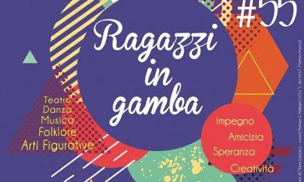 Ragazzi in Gamba 2017 avanti tutta!!!