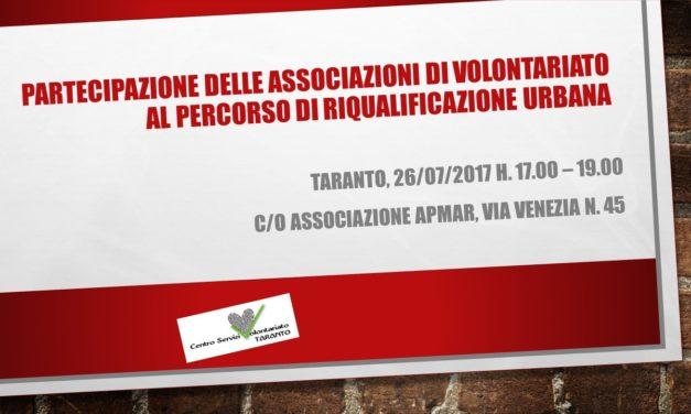 Partecipazione delle associazioni di volontariato al percorso di riqualificazione urbana