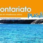 Pubblicato il n. 10 della rivista regionale Volontariato Puglia