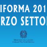 Codice del Terzo settore in Gazzetta Ufficiale