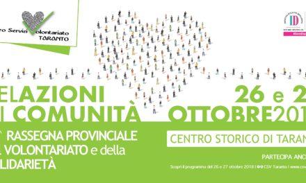 """XIV Rassegna provinciale del Volontariato e della Solidarietà """"RelAzioni di comunità"""""""