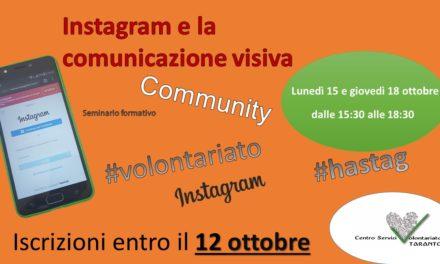 Instagram e la comunicazione visiva