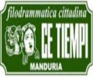 """42^ Stagione teatrale della Filodrammatica Cittadina """"Ce Tiempi"""""""