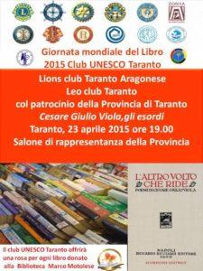 giornata mondiale del libro 2015