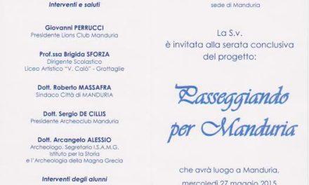 """Progetto """"Passeggiando per Manduria"""""""