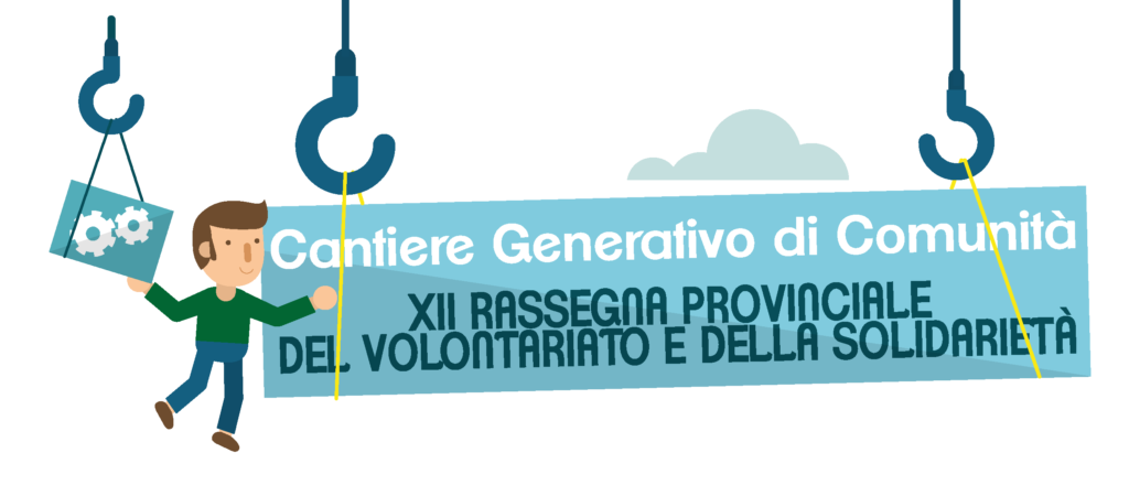 logo XII Rassegna