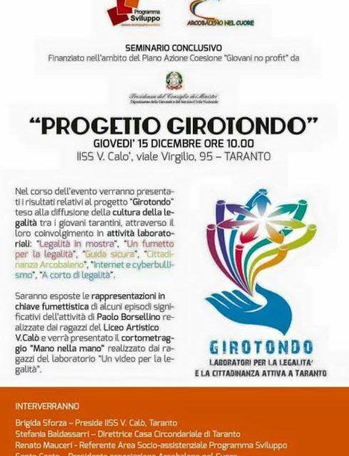 """Progetto """"Girotondo"""", seminario conclusivo"""