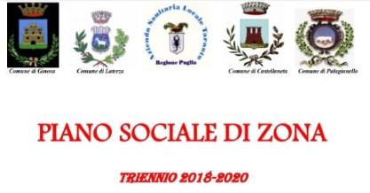 Avviso di avvio del percorso di progettazione partecipata per la stesura del IV Piano Sociale di Zona
