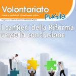 """Rivista regionale """"Volontariato Puglia"""" – on line il nuovo numero"""