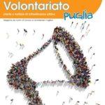"""Nuova uscita della rivista regionale """"Volontariato Puglia"""""""