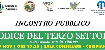 29 novembre a Crispiano: incontro per parlare di Codice del Terzo Settore