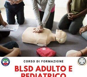 Annulato il Corso BLSD Adulto/Pediatrico previsto per la fine di marzo