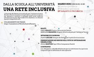 """""""Dalla scuola all'Università: una rete inclusiva"""
